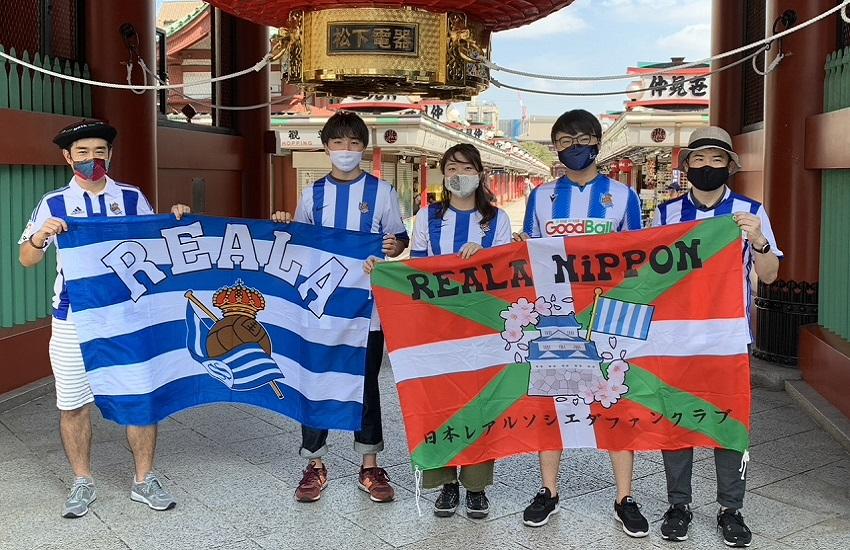 Integrantes de la 'Reala Nippon'