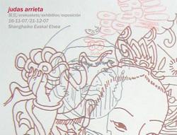 Shanghaiko Euskal Etxean zabalik den erakusketaren gonbidapena, Judas Arrietak diseinatua