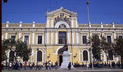 Recinto de la Universidad de Chile, en Santiago