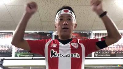 Masami Murakami cheered Susaeta on from the headquarters of the Athletic Peña Tokiotarrak, in an archive photo (photo Eldesmarque.com)