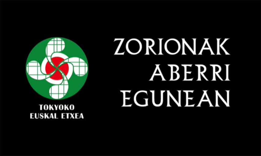 Tokioko Euskal Etxea joins in the commemoration with this video that combines Basque anthem and Japanese sound